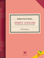 Readers' Forum: Preface ―Simply English