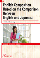 English Composition Based on the Comparison Between English and Japanese