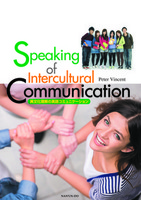 Speaking of Intercultural Communication