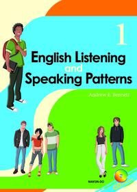 English Listening and Speaking Patterns 1 - 株式会社 南雲堂 研究書