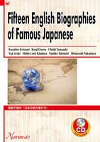 Fifteen English Biographies of Famous Japanese
